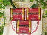 牛黄カプセル【ウチダ和漢薬】(100mg×2カプセル)×1箱【強心】【解熱】【牛黄100%】