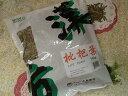 枇杷葉(びわよう)500g【小島漢方】【中国産】