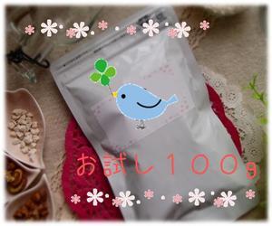 サプリメント, その他  100g()1()