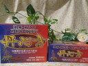 丹心方(たんじんほう・たんしんほう)96包×3箱 (ウチダ和漢薬)