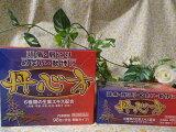 【送料無料!】丹心方(たんじんほう・たんしんほう)96包×1箱(32日分) (ウチダ和漢薬)