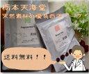 アルファルファ(1cm切)500g×1袋【栃本天海堂】【アメリカ産】