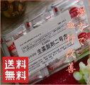 ウチダの生薬製剤二号方2g×60包(顆粒)(20日分)