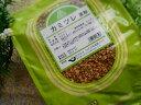 【送料等無料!】カミツレ500g×3袋【安心品質・ウチダ和漢薬】