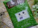 1000円ぽっきり送料無料♪※ゆうパケ限定配送黄精(オウセイ)(小島)100g×1