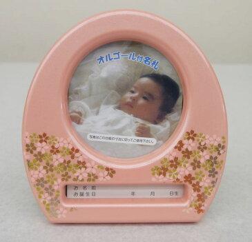 オルゴール 写真立て 雛人形用 (ピンク) 03-O-02