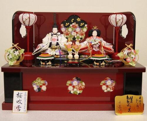 収納親王飾りセット コンパクト 【雛...