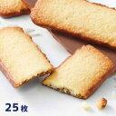 ロイズ ROYCE バトンクッキー[ココナッツ](25枚入)