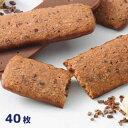 ロイズ ROYCE バトンクッキー[へーゼルカカオ](40枚...