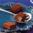 ロイズ ROYCE 生チョコレート[オーレ]