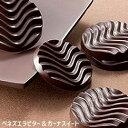 ロイズ ROYCE ピュアチョコレート[ベネズエラビター&ガーナスイート](計40枚)