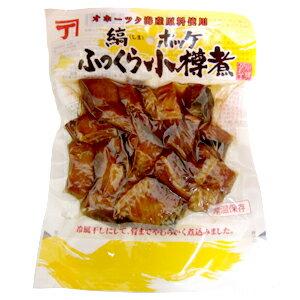小樽かね丁鍛冶 縞ほっけふっくら小樽煮(170g)