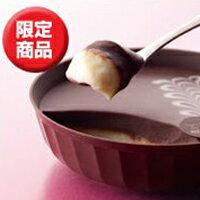 ※現在の商品は賞味期限が2/17頃の商品です!数量限定・バレンタイン限定ロイズ生チョコレート[...