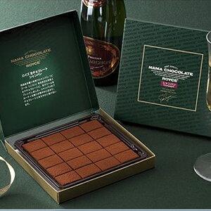 バレンタインにおススメチョコロイズ生チョコレート[シャンパン]ROYCE【要冷蔵】