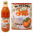 父の日 野菜ジュース