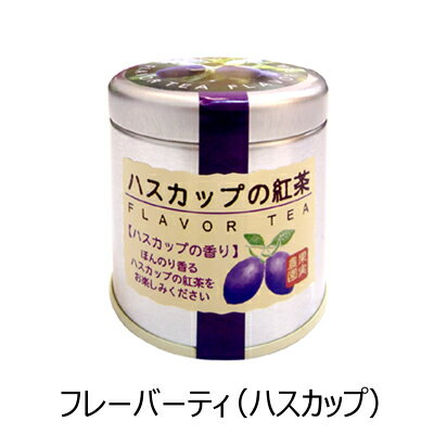 茶葉・ティーバッグ, 紅茶  (40g)