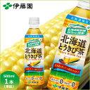 伊藤園 北海道とうきび茶 PET(500ml)北海道限定発売 とうもろこし/コーン茶