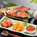 小樽海洋水産紅鮭塩麹漬 魚卵 詰合せいくら/たらこ/数の子