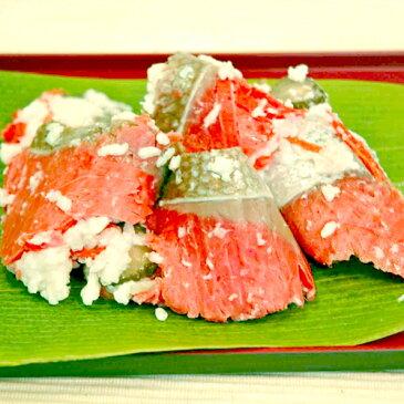 北国伝統の味★送料無料★北海道 紅鮭飯寿司(2kg)【小樽かね丁鍛治】
