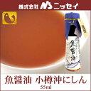 PASSIOS(パシオズ)で買える「NSニッセイ 魚醤油(小樽沖のにしん」の画像です。価格は313円になります。