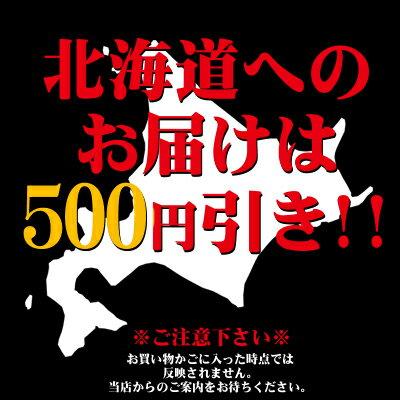 ★★北海道のブランド「びらとり和牛」くろべこ和牛ハンバーグ(180g×6)北海道じゃらん2016年6月号に掲載されました