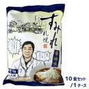 すみれラーメン醤油味(1人前)10食セット1ケース スープ・メンマ付乾麺1食 インスタント有名店札幌しょうゆまとめ買い箱買い