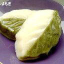 【北海道限定】べこ餅 よもぎ(野島製菓)