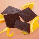 ロイズ ROYCE プラフィーユショコラ[オランジュ]ショコラ 有名ブランド 人気店 北海道銘菓 お土産 スイーツ その1