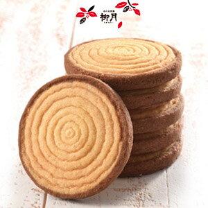 柳月きこりのおやつランバシャ(8枚入)クッキー洋菓子ライスパフ米粉北海道銘菓お土産りゅげつ有名店