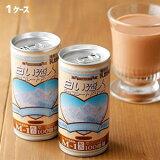 【石屋製菓】白い恋人 チョコレートドリンク(190ml×30本)シールド乳酸菌M-1配合 ケース売り まとめ買いISHIYA 単品