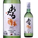 2011年国産ワインコンクール銅賞受賞【ラッピング不可】【北海道人気ワイン!】おたるナイヤガ...