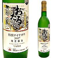 【おたるワイン】おたる特撰ナイヤガラ/白甘口/(720ml)【4990583268200】