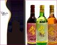 【ギフトBOX付】小樽市内限定ワイン 赤ワイン&キャンベルアーリ&ナイヤガラ(各720ml)【4990583276618】【4990583276502】【4990583276403】「赤ワイン&キャンベルアーリ&ナイアガラ」ワイン3本セット