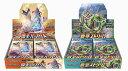 ポケモンカードゲーム ソード&シールド 拡張パック 摩天パーフェクト 1BOX+蒼空ストリーム 1BOX