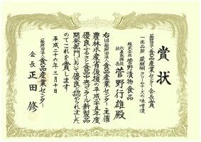 【送料無料】2000円ぽっきり!!クリームチーズの味噌漬、あん肝のみそ漬のセット!