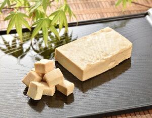 【店長おすすめ!】クリームチーズを味噌に漬け込みました。和と洋の意外な組み合わせが織りな...