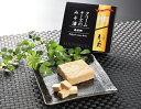 蔵醍醐 クリームチーズのみそ漬ハーフ 35g【RCP】【旬食福来】