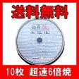 BD-R DL 50GB ブルーレイディスク CPRM 録画用 10枚 Good-J GJBDL50-6X10PW 高速6倍【メール便送料無料】