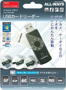 【NEW】2012年1/23入荷分から バージョンアップ!対応容量が増えました。SDXC64GBもサクサク読...