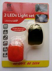 シリコン素材で何でも取り付けやすい!!LEDライト数量限定送料無料【レビューを書いて送料無料】...