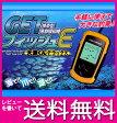 【ポイントアップ祭当店2倍】BIG CATCH 大漁くんデラックス 携帯型魚群探知機【送料無料】