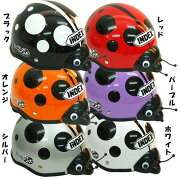 てんとう ヘルメット キッズヘルメット