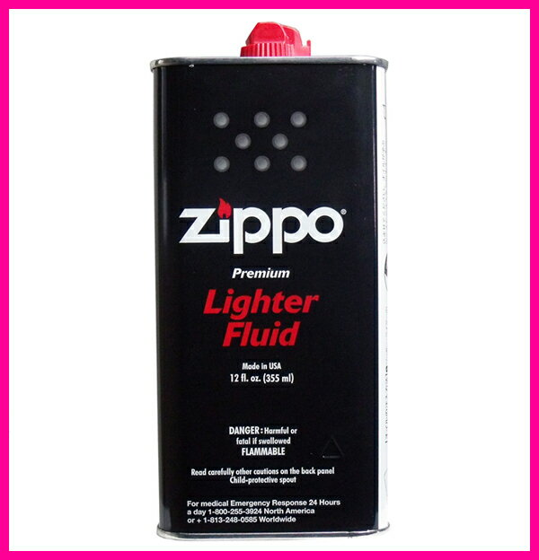 Zippo オイル缶
