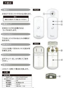 アイビューティプラスシルバーiBeautyplus携帯型美顔器電池式ハンディミストナノイオンテクノロジーを採用し肌の奥にまで深い潤いを与えます。化粧の上からスプレーしてもOK!肌に水滴が残りません。【メール便不可】【送料無料】