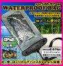 [お買い物マラソン全品2倍]防水ケース 完全防水 iPhone スマートフォン対応 メール便発送