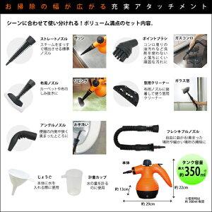 スチームクリーナー高圧洗浄器高圧洗浄機ホワイトorオレンジ【送料無料】