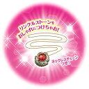 魔法つかいプリキュア アイテム口コミ第5位