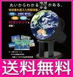 学研/Gakken ニューワールドアイ/NEW WORLD EYE【送料無料】