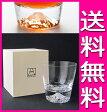 田島硝子 富士山グラス ロックグラス TG15-015-R【送料無料】
