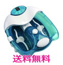 フットバス 足湯 楽湯 極 WJ-8023【送料無料(北海道、沖縄、離...